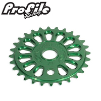 PROFILE Imperial 23T (Green)