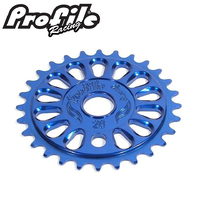 PROFILE Imperial 25T (Blue)
