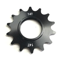 ANSWER 14T Alloy Cog