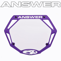 ANSWER PRO Number Plate (Purple)