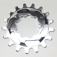 RENNEN 17T Alloy Cog (Polished)