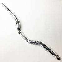 "INSIGHT 2.0"" Rise Alloy Race Bar (Polished)"